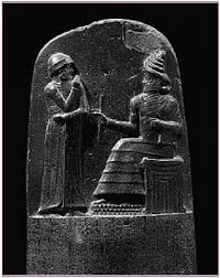 Marduk of Babylon image